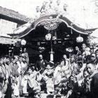 昭和20年代 谷地田町の旧屋台